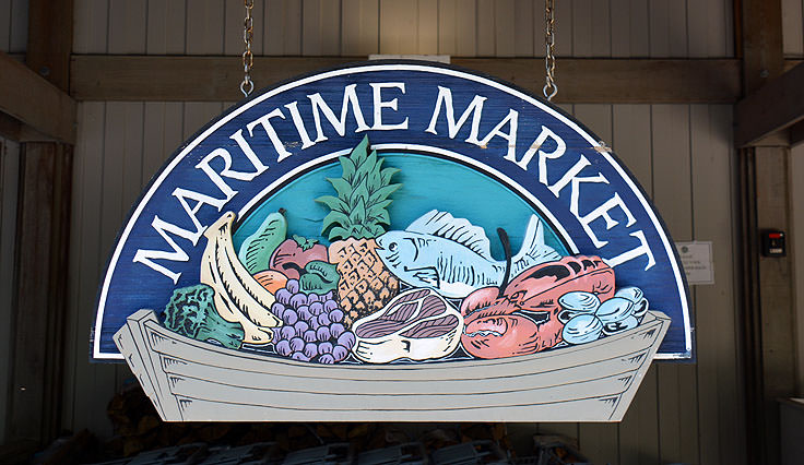 Maritime Market on Bald Head Island, NC