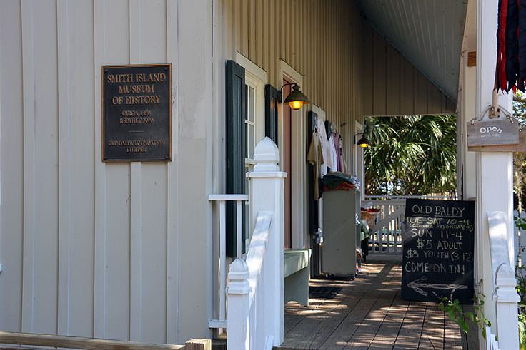 Gift shop at Old Baldy Lighthouse, Bald Head Island NC