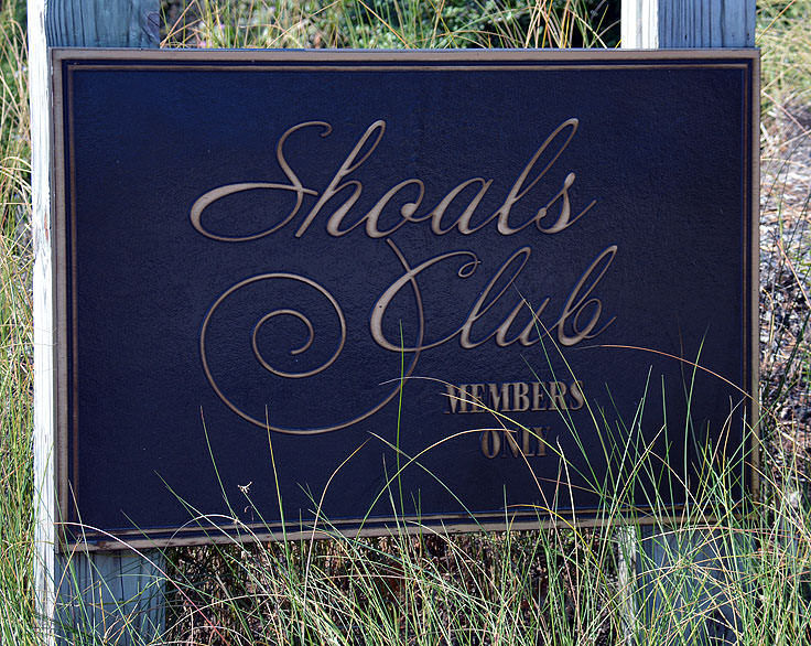Members Only sign at Shoal's Watch, Bald Head Island NC